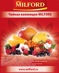 Чай «Milford»